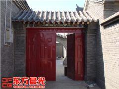 北京小汤山四合院设计装修项目中式风格大户型
