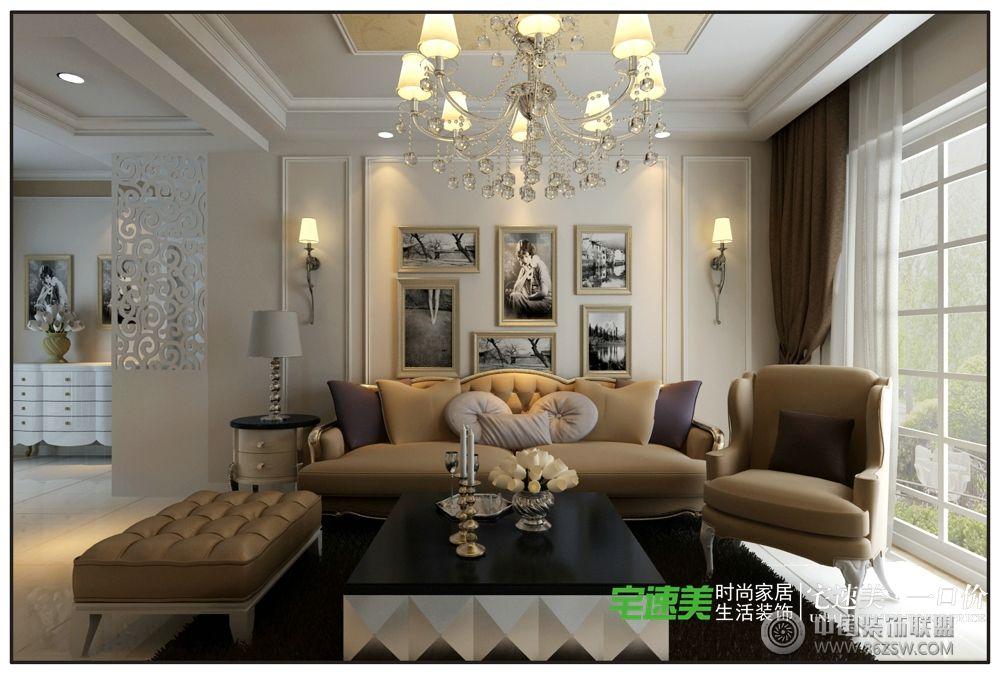 华强城美加印象三室一厅128平欧式风格装修效果图