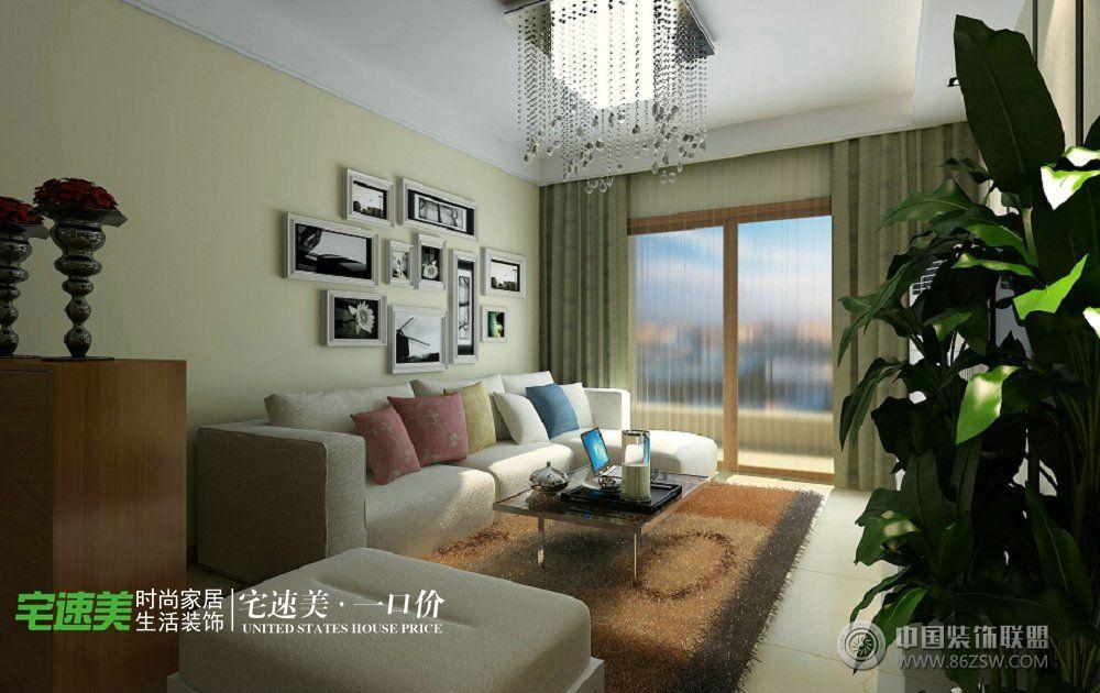 城市之光三室兩廳108平簡約風格簡約客廳裝修圖片