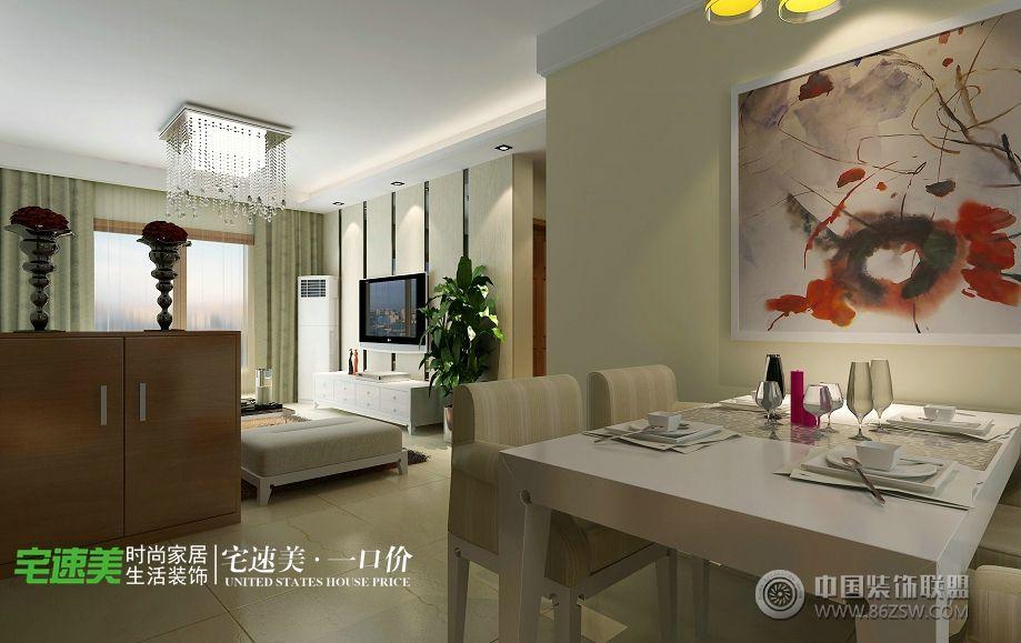 城市之光三室两厅108平简约风格简约餐厅装修图片