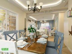 绿地镜湖世纪城三室两厅134平地中海风格地中海餐厅装修图片