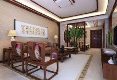 水岸星城现代中式风格中式客厅装修图片