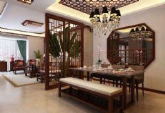水岸星城现代中式风格中式餐厅装修图片