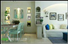 徽商春天两室两厅85平地中海风格欧式餐厅装修图片
