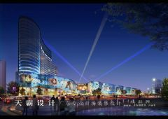 城市综合体设计:高层次起点远瞻性定位城市综合体效果图如何打造?