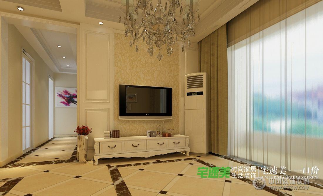 城市之光三室两厅106平简欧风格装修效果图-客厅装修