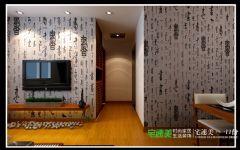 华强广场三室两厅113平中式风格装修效果图中式客厅装修图片