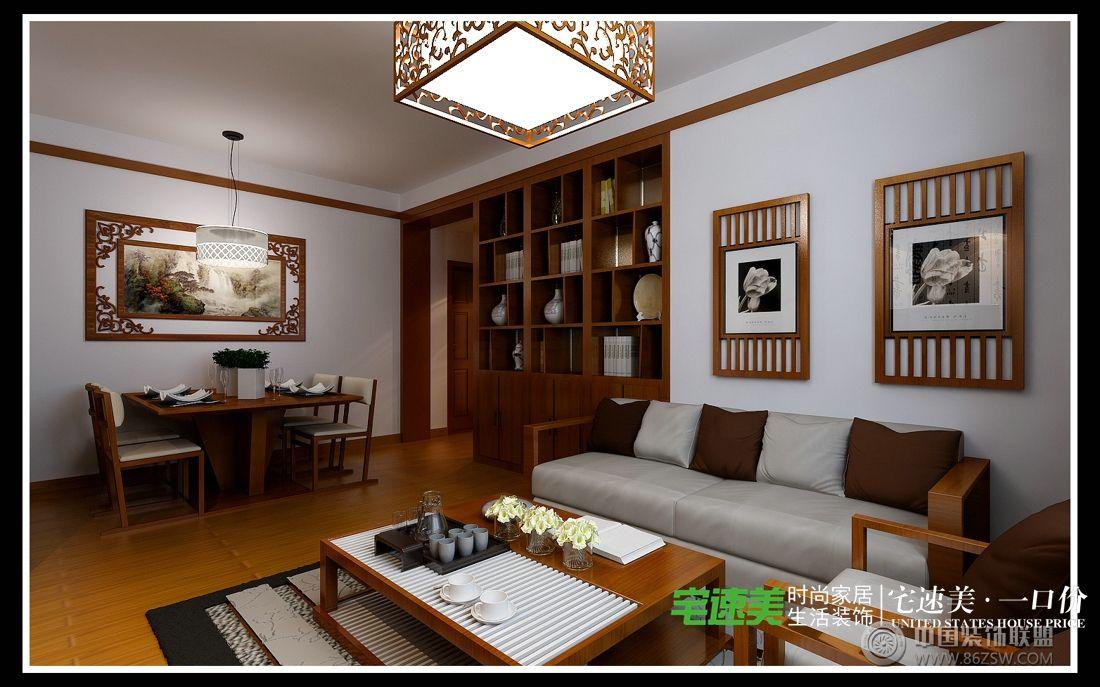 华强广场三室两厅113平中式风格装修效果图图片