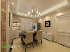 金色水岸三室两厅98平现代风格现代餐厅装修图片