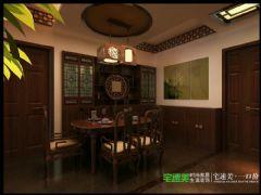 张家山领秀城徽派风格227平跃式户型中式餐厅装修图片