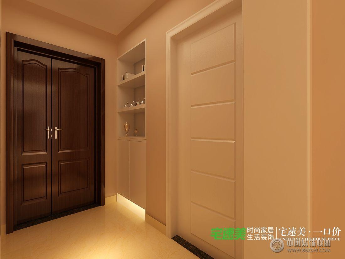 120平米三室两厅装修效果图 玄关