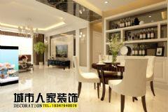 万锦香颂现代风格现代客厅装修图片