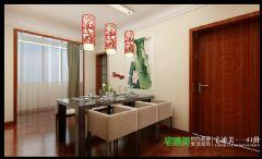 鸿瑞熙龙湾142平四室两厅新中式风格中式餐厅装修图片