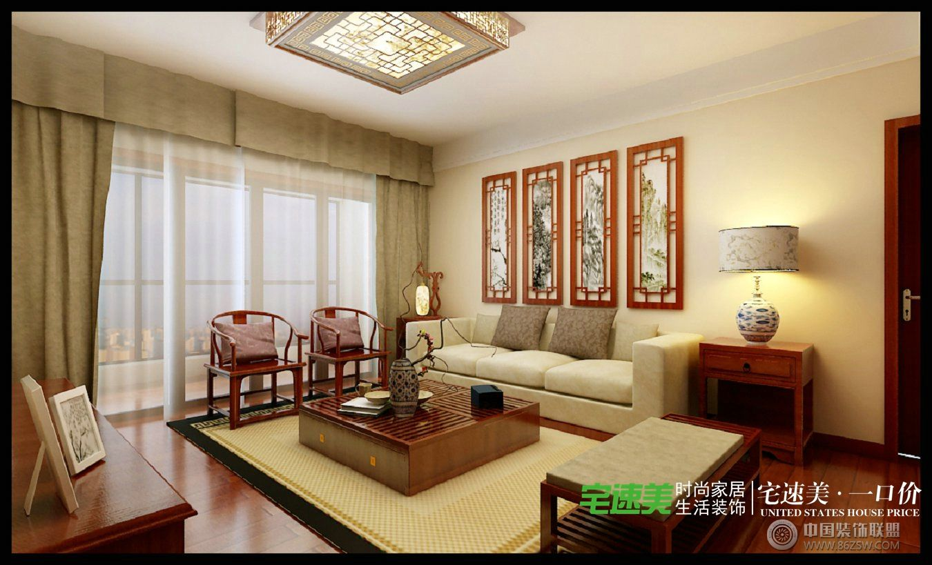 中式风格客厅装修效果图