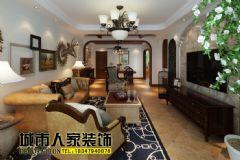 美式复古风—呼和浩特城市人家美式客厅装修图片