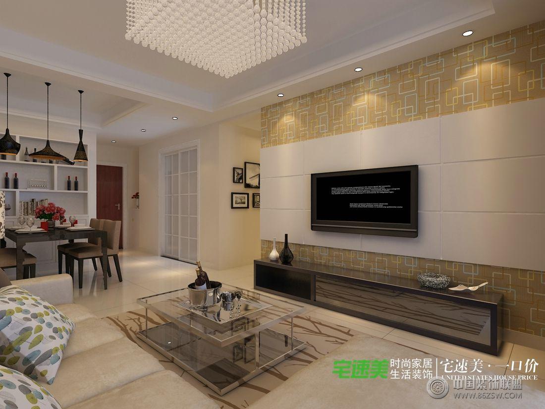 簡單不簡約——金都檀宮三室兩廳108平現代風格裝修效果圖-客廳裝修