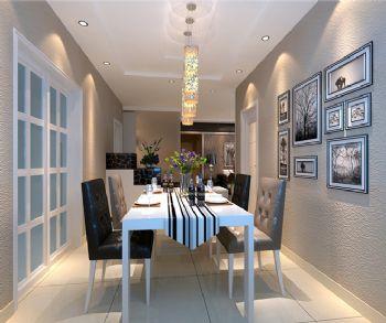 130平三居现代风格案例现代餐厅装修图片
