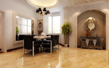 300平别墅现代风格案例欣赏现代餐厅装修图片
