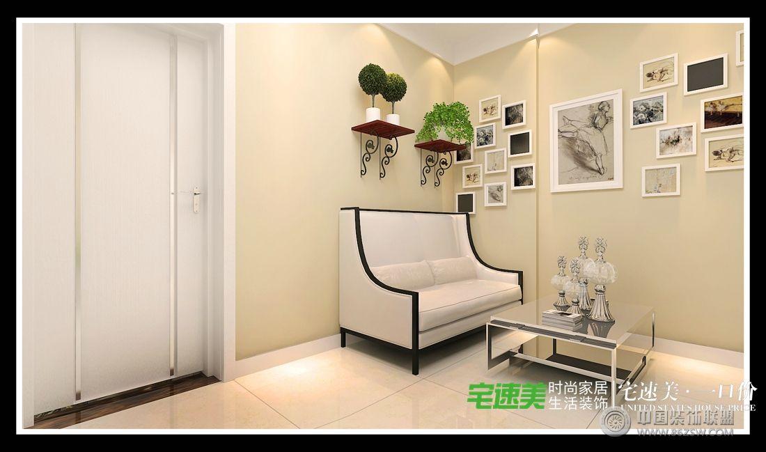 东方龙城104平三室两厅欧式风格装修效果图
