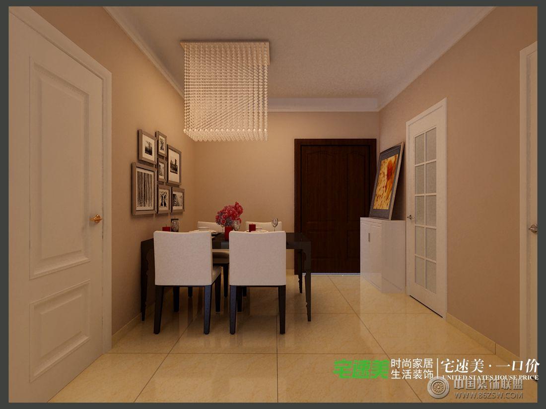 信德半岛三室两厅93平现代风格装修效果图-餐厅装修图片