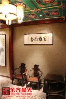 中式饭店装修设计高端优雅餐馆装修图片
