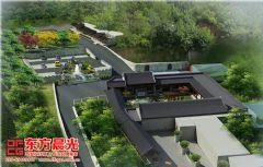 朝阳四合院设计中式风景如画-东方晨光