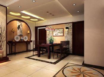 140平三居中式风现代餐厅装修图片