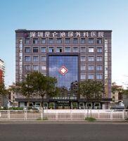 深圳昆仑泌尿外科医院医院装修图片