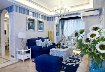 地中海客厅搭配方案