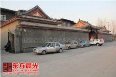 中式会馆装修设计感悟典雅韵味会所装修图片