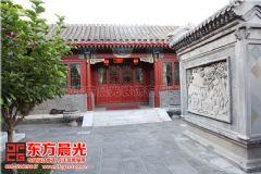 中式四合院设计影壁墙设计装修中式风格大户型
