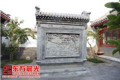 中式四合院设计影壁墙设计装修中式其它装修图片