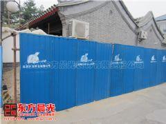 东方晨光专业承接古典四合院装修项目中式其它装修图片