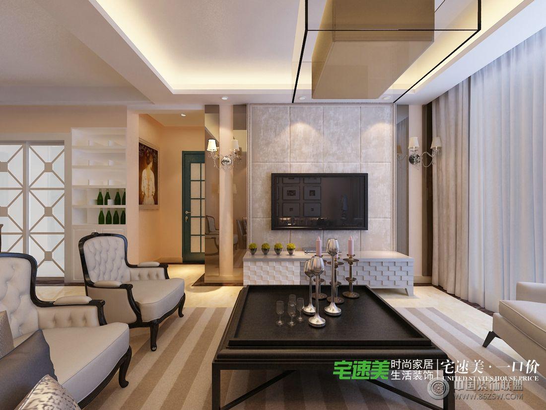 华强广场113平三室两厅简欧风格装修效果图欧式客厅