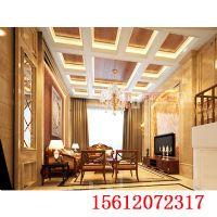 现代风格总经理办公室装修美式客厅装修图片