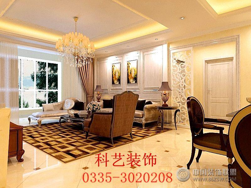 珠江道整套大图展示_欧式二居室小户型装修效果图_八