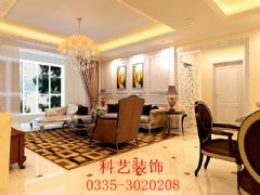珠江道欧式客厅装修图片