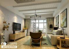 蓝晶国际 90平北欧风格欧式风格三居室