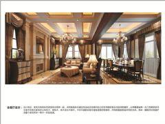 麓山翠云岭美式风格案例欣赏美式风格别墅