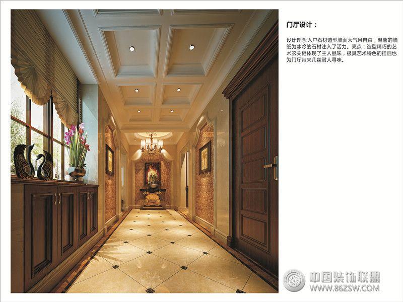 麓山翠云岭美式风格案例欣赏 玄关装修效果图 八六 中国 装饰联盟装修