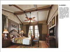 麓山翠云岭美式风格案例欣赏美式卧室装修图片
