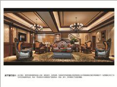 麓山翠云岭美式风格案例欣赏美式客厅装修图片