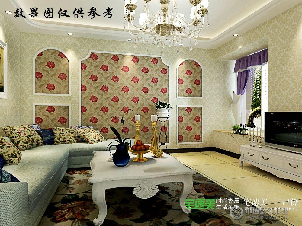 东方龙城甘棠苑88平两室两厅简欧风格装修效果图图片