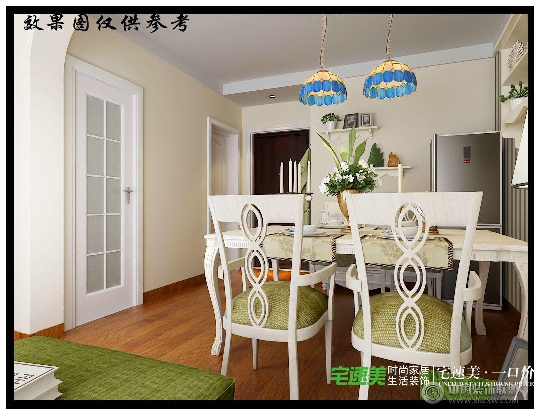 金浩仁和天地79平两室两厅田园风格装修效果图-餐厅装修图片