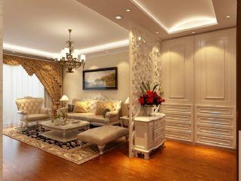 133平三居欧式古典风装修图片欧式客厅装修图片