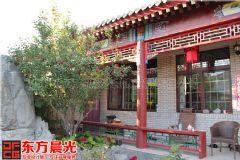 亲近自然的北京四合院装修图片中式客厅装修图片