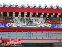 北京古建彩绘设计效果图会所装修图片