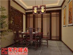 北京耿辛庄四合院装修设计图中式其它装修图片