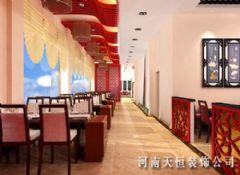 郑州专业中餐厅装修设计效果图餐馆装修图片