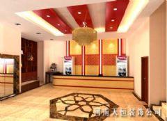 鄭州專業中餐廳裝修設計效果圖